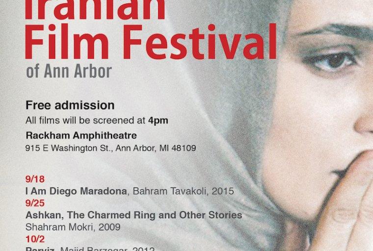 Iranian Film Festival Poster