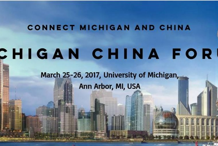 MichiganChinaForum Info