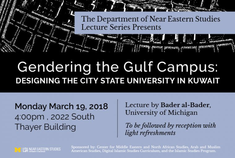Gendering the Gulf Campus: Designing the City State University