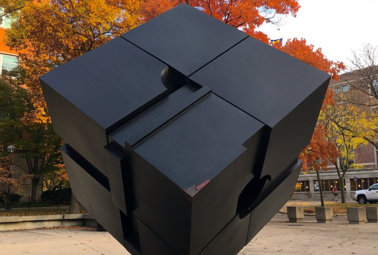 Fall picture of 'The Cube' sculpture