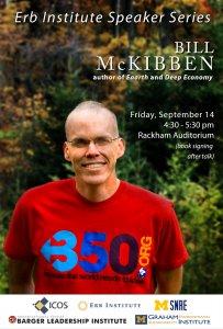 McKibben Poster