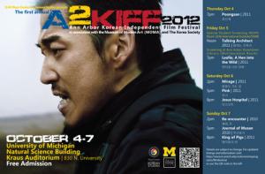 A2KIFF Event Schedule