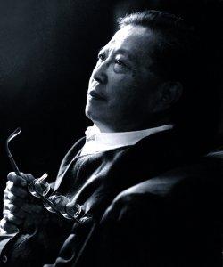 Cao Yu (1910-1996)