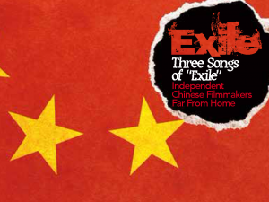 "Three Songs of ""Exile"""