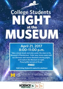 Student Night at the Museum