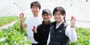 Agricultural Entrepreneurship in Detroit & Regional Japan