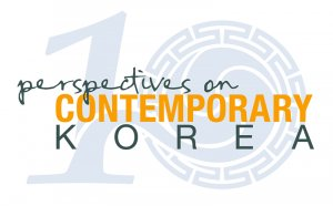 Nam Center Perspectives on Contemporary Korea Conference 2017