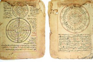 Timbuktu Manuscripts on Astronomy Mathematics (Public Domain). Source: https://www.hist.cam.ac.uk/images/carousel-images/timbuktu-manuscripts-astronomy-mathematics.jpg/view