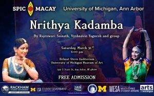 Nrithya Kadamba- SPICMACAY Winter concert 2018