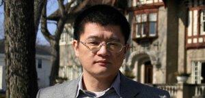 Bin Xu, Assistant Professor of Sociology, Emory University