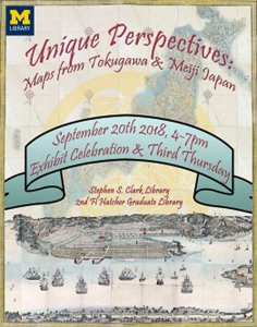 Unique Perspectives poster