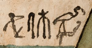 How-To Hieroglyph tour