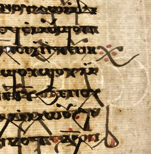 Tre lune watermark in Mich. Ms. 197, fragment from a Bohairic Coptic lectionary