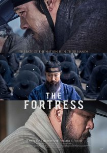 Korean Cinema NOW | The Fortress / 남한산성