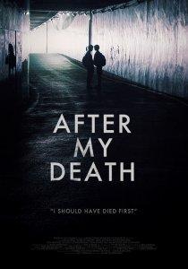 After My Death / 죄많은 소녀