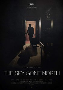 The Spy Gone North / 공작