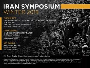 Iran Symposium Poster