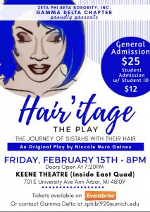 HAIR'itage Flyer