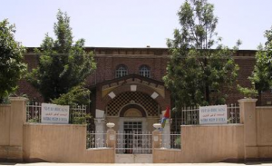 National Museum of Eritrea