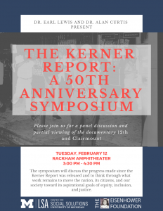 Kerner Symposium