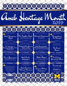 Arab Heritage Month Flyer