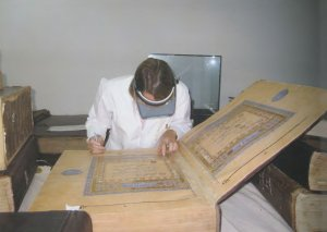 Cheryl Porter examines the massive Mamluk Qur'anic manuscript DAK Rasid 9 (National Library of Egypt)