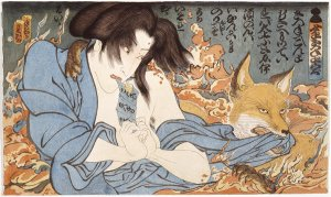 Masami Teraoka, Geisha and Fox (1988)
