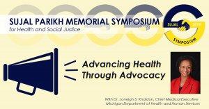 2019 Sujal Symposium