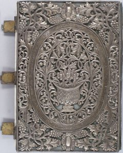 Silver cover on Isl. Ms. 174, 19th century copy of the Qur'an
