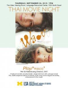 Ploy_image