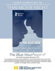 Blue-Hour_image