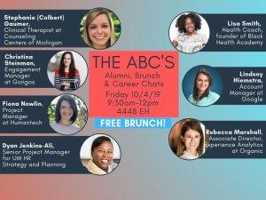ABC Event Flyer