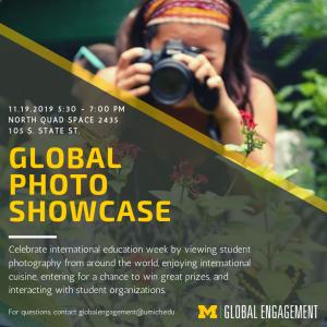 2019 Global Photo Showcase