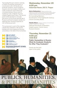 Slavic Symposium: Publics, Humanities, & Public Humanities
