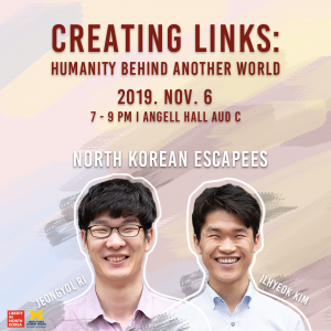 Creating LiNKs: Humanity Behind Another World