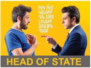 ASP Film Screening   Head of State