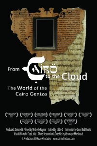 From Cairo to the Cloud Movie Poster