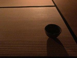 The Tea Bowl as a Microcosm of Modern Japanese Ceramics