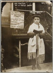 Jewish New Year, Boy in Prayer Shawl