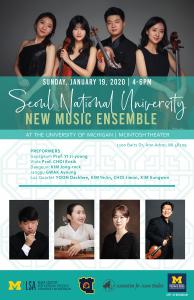 Nam Center Special Performance | The Seoul National University New Music Ensemble