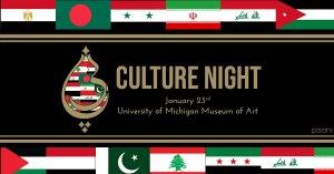Culture Night Flier