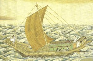 CJS Noon Lecture Series | Unwritten Stories: Medieval Maritime Trade of the Seto Inland Sea