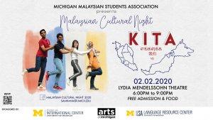 Malaysian Cultural Night 2020