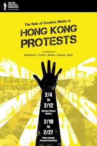 The Role of Creative Media in Hong Kong Protests