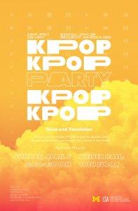 Nam Center K-pop Party | Trivia and Translation