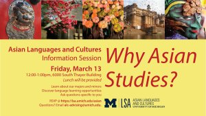 Why Asian Studies?