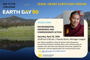Event ad with background image of mountains, grassy hills and water, photo of Demo Rimpoche