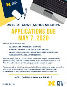 CEW+ Scholarship Application Flyer