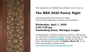 MES Poetry Night Poster