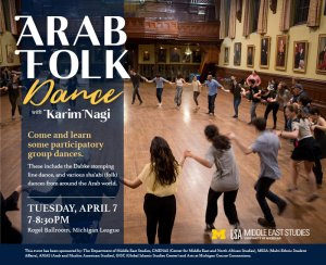 Students dancing in a circle in traditional Arabic style